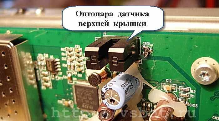 [Изображение: Sensor_high.jpg]