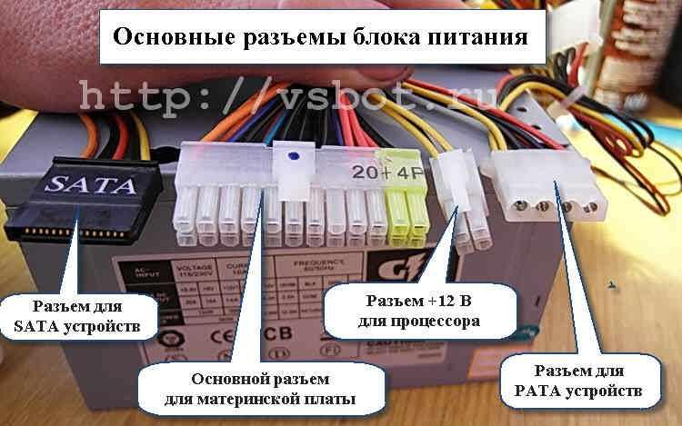 Ремонт блока питания компьютера своими руками пошагово видео