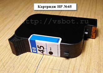 Картридж с печатающей головкой HP