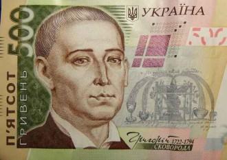Украинский философ Григорий Сковорода