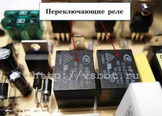 Электромагнитные реле в UPS
