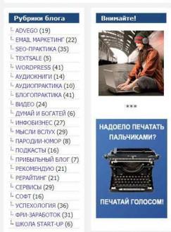 Рубрики блога Игоря Козлова