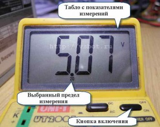 Табло мультиметра