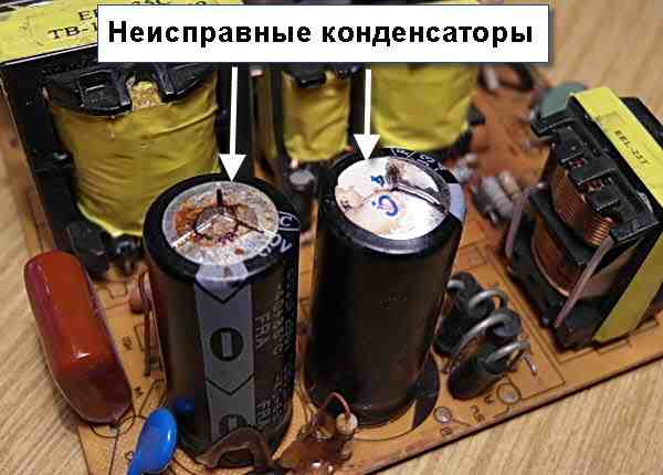 БЛОКИ ПИТАНИЯ - a-golubev.ru