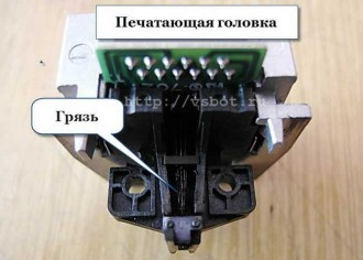 Печатающая головка принтера Epson LX-300
