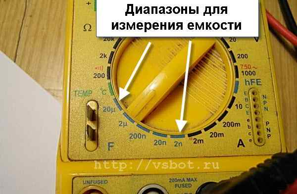 Измерение емкости тестером