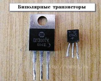 Биполярные транзисторы