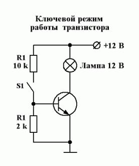 Схема для проверки ключевого режима транзистора