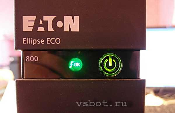 EATON 800 Ellipse ECO