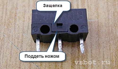 кнопка мыши