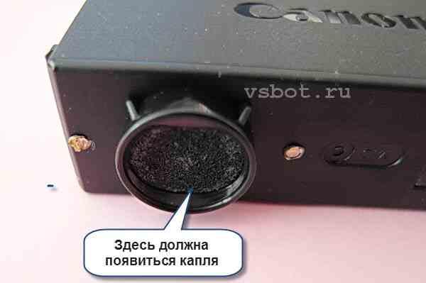Выходное отверстие картриджа принтера Canon iX6540