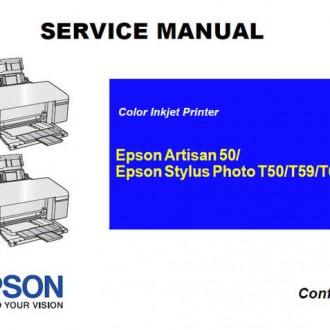 Сервисное руководство для струйного принтера