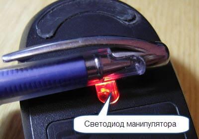 проверка микроконтроллера манипулятора