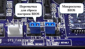 Джампер сброса настроек BIOS