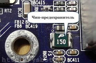 Чип-предохранитель интерфейса PS/2
