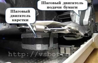 Шаговые двигатели