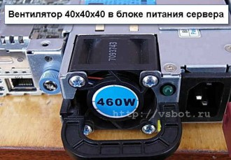 вентилятор 40х40х40 мм