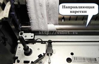 Техническое обслуживание матричного принтера