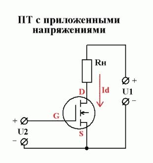 Схема включения полевого транзистора