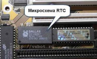 Микросхема RTC на материнской плате