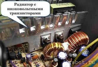 Радиатор с никозвольтными диодами