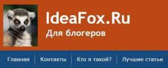 Lemur_logo
