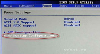 Опция BIOS Hardware Monitor