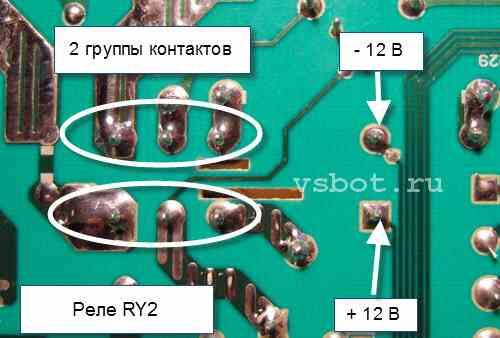 Проверка реле RY2