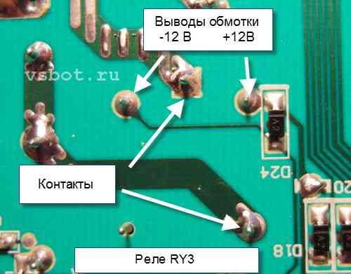 Проверка реле RY3