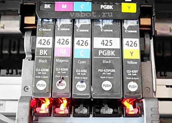 Картриджи принтера Canon iX6540