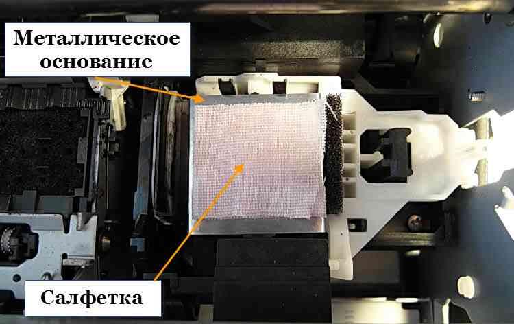 Чистящий бутерброд для печатающей головки