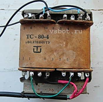 трансформатор заярдного устройства