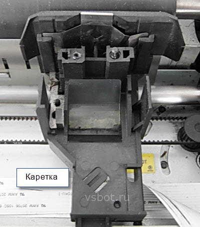 Каретка матричного принтера