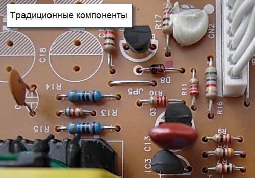 Традиционные электронные компоненты