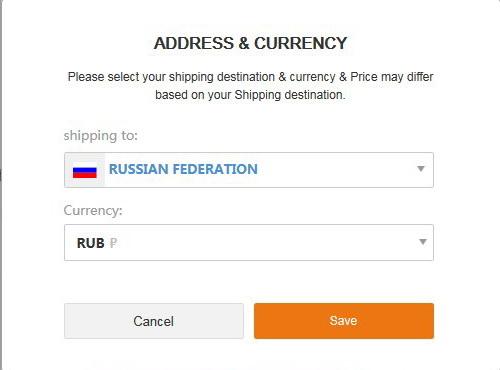 Страна и валюта при заказе