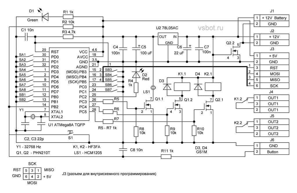 Схема двухканального таймера